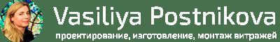 Витражи Василисы Постниковой